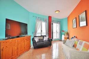 Апартаменты Продажа в La Vega, Arrecife, Lanzarote.