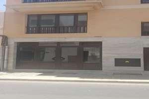 商业物业 进入 La Vega, Arrecife, Lanzarote.