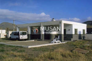 House for sale in Tabernas, Almería.