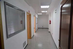 Офис Продажа в Los Tarahales, Ciudad Alta, Palmas de Gran Canaria, Las, Las Palmas, Gran Canaria.