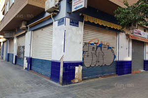 Commercial premise in , Valencia.