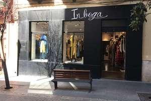 Local comercial en Calle Virgen, Valdepeñas, Ciudad Real.