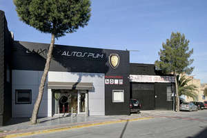 Warehouse for sale in Churriana de la Vega, Granada.