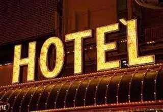 Hotel vendre en Tarragona.
