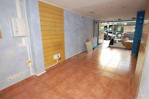 Commercial premise for sale in Zaidín, Granada.