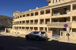 Apartment for sale in La Envía Golf, Vícar, Almería.