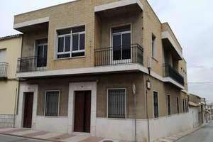 House for sale in Otros, Bailén, Jaén.