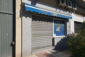 Local comercial venta en Palmeras, Bailén, Jaén.