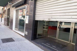 Local comercial en Plaza Colon, Linares, Jaén.