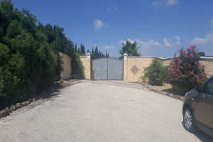 Plot for sale in Zocueca, Guarromán, Jaén.