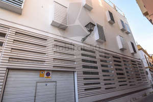 Duplex vendre en Santa Catalina, Casco Antiguo, Sevilla.