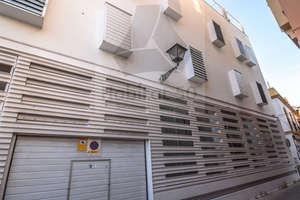Duplex for sale in Santa Catalina, Casco Antiguo, Sevilla.